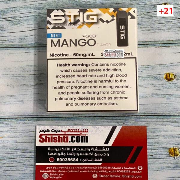 stig mango mint stig mango bomb