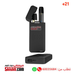 phix power bank