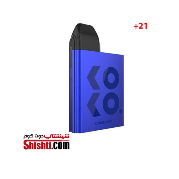 Koko Blue Uwell Caliburn
