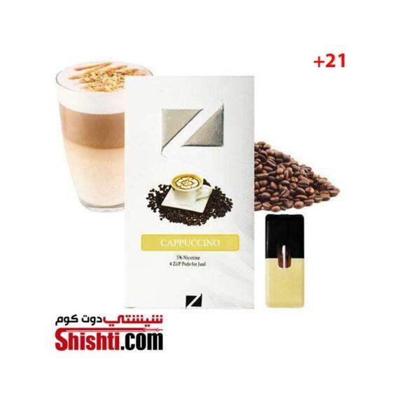 juul cappuccino