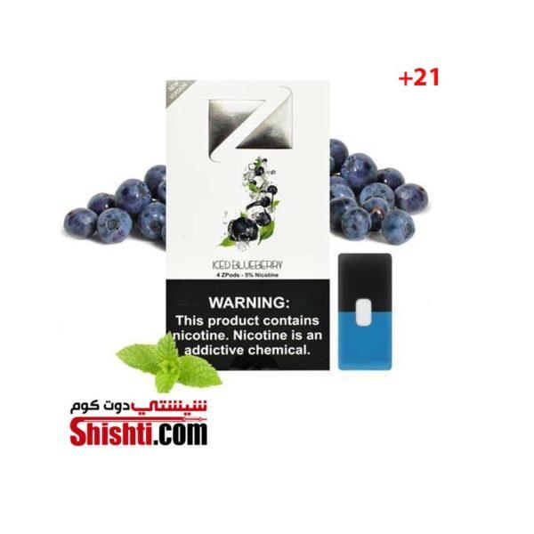 juul blue berry