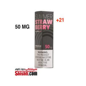 vgod summer strawberry 50MG