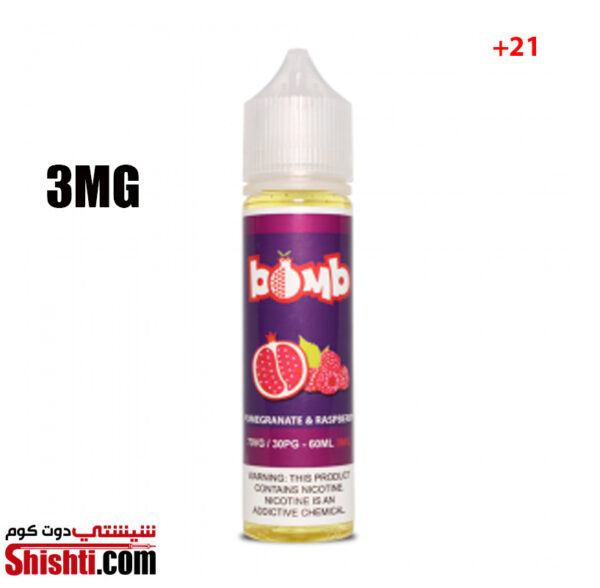 BOMB ICE – Pomegranate & Raspberry 3MG kuwait vape