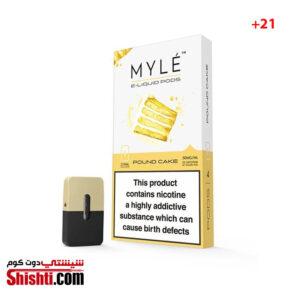 MYLE Pound Cake PODS