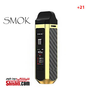 SMOK RPM40 Portable Pod Kit