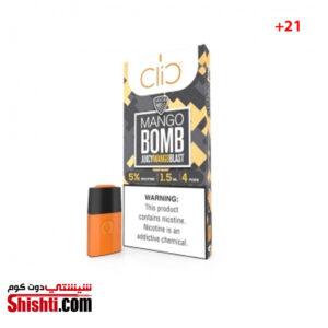 CLIC Mango Bomb