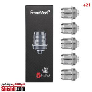 FREEMAX FIRELUKE MESH SS316L 0.12OHM COILS