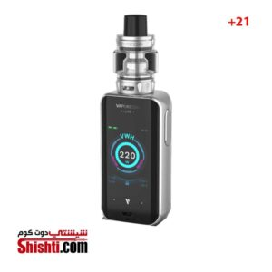 vape kit kuwait