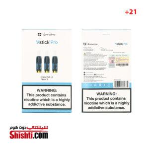 Vstick Pro Cartridge 2ml 3pcs