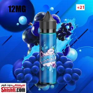 Gummy Blueberry 12MG vape online