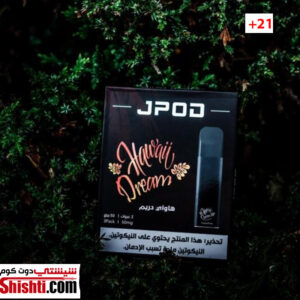 JPOD Hawaii Dream فيب اونلاين