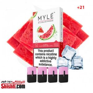 MYLÉ Iced Watermelon kuwait vape
