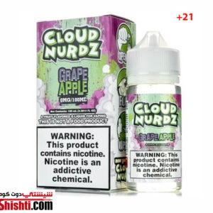 Cloud Nurdz Grape Apple (100ML) 3MG kuwait vape