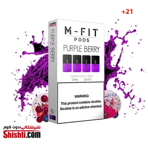 MYLE M-FIT Purple Berry kuwait vape
