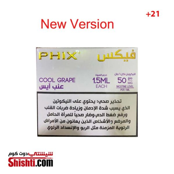 phix Jawi cool grape