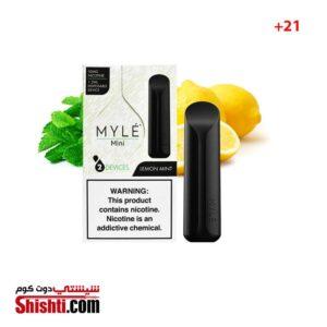 myle mini lemon mint