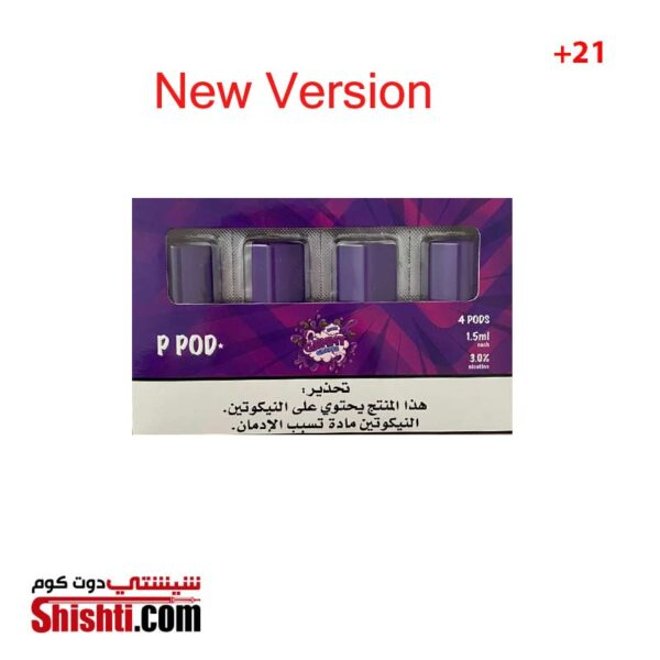 Gummy Grape Pods phix