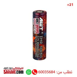 vape battery kuwait