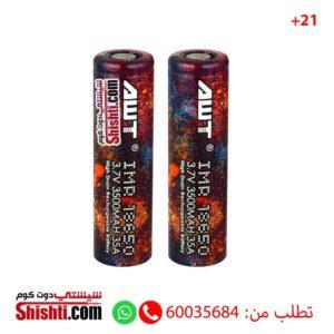 AWT Battery 3500