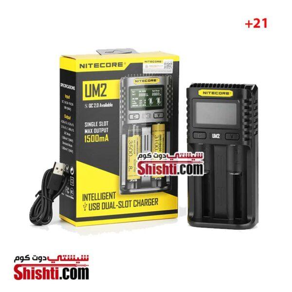 smok battery charger