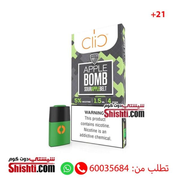clic pods kuwait apple bomb