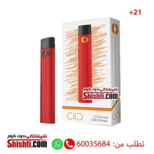 clic vape starter kit red