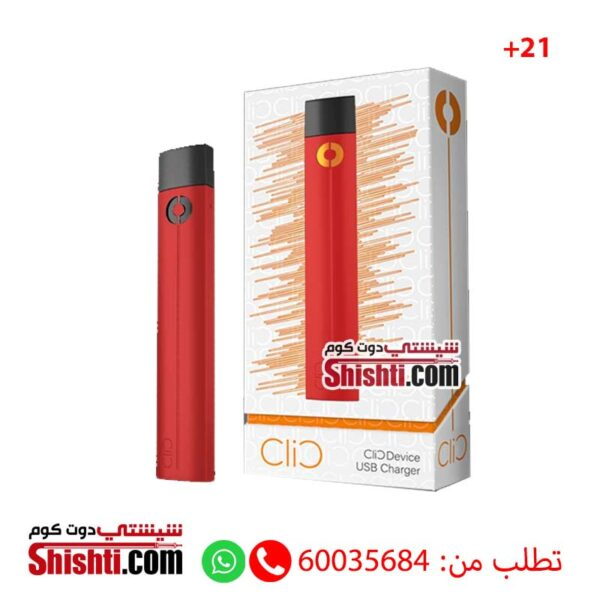 clic vape starter kit red