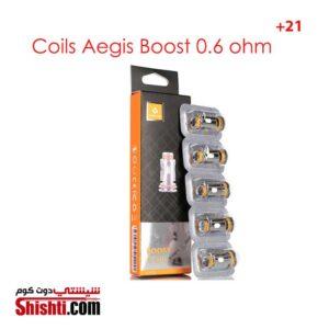 aegis boost coils