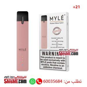 myle vape kuwait rose gold