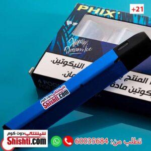 phix kuwaiy