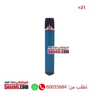 p pod kuwait vape