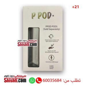 p pod vape kuwait gray