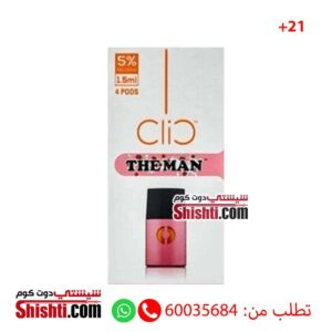 clic vape kuwait the kman