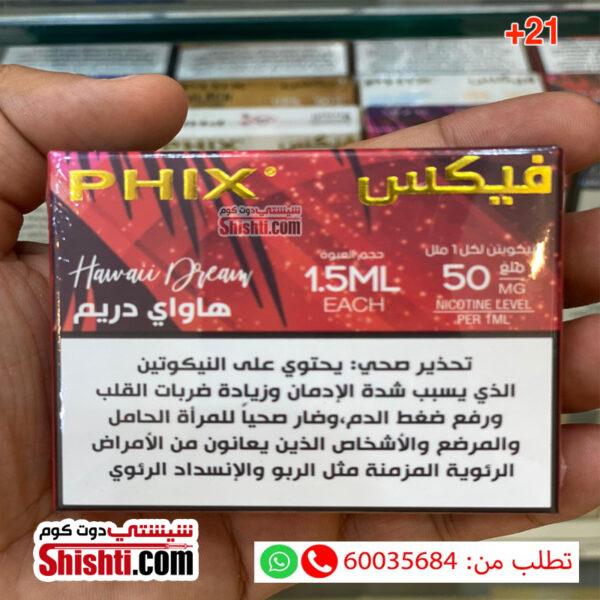 phix pods kuwait hawaai dream