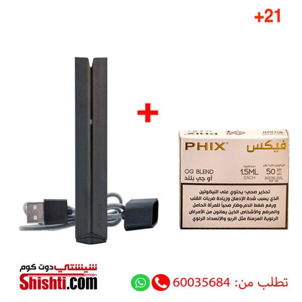 phix kuwait