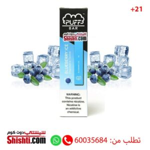 puff bar pods kuwait