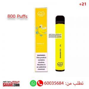 puffs bar plus 800 puffs
