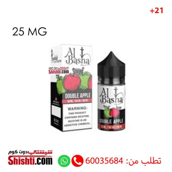 albasha double apple vape