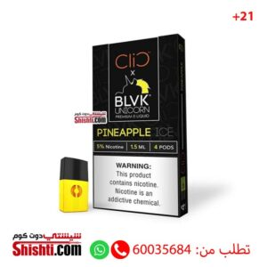 clic pods pineapple