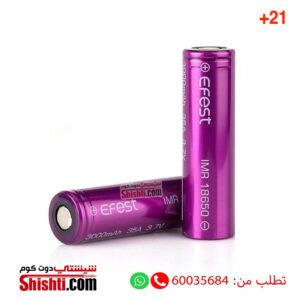 vape battery kuwait