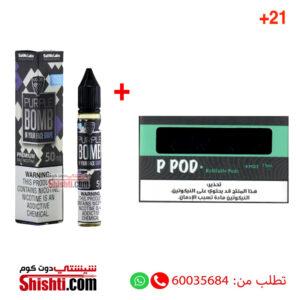 phix empty pods kuwait