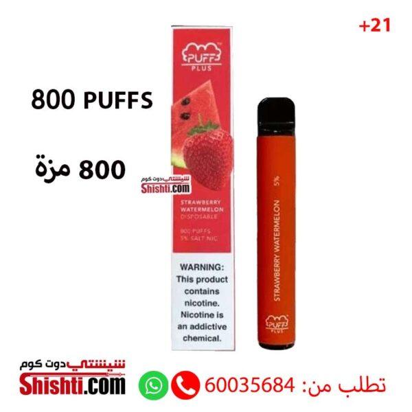 puff bar plus kuwait