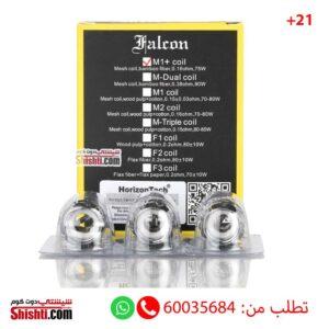 falcon coils m1+