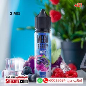 mega berries ice 3 mg