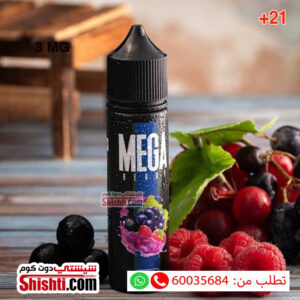 mega berry vape juice 3mg