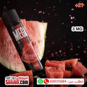 mega melon vape juice kuwait