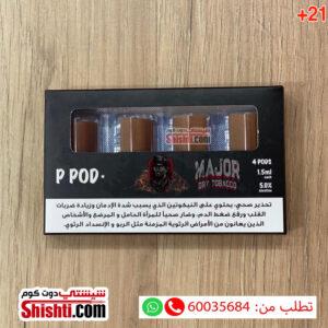 dry tobacco major