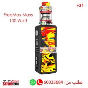 freemax maxus vape kuwait