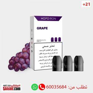 hopo grape pods