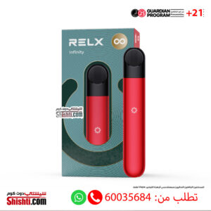 relx red vape vape relx delivery